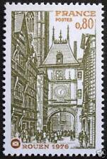 TIMBRE FRANCE NEUF N° 1875 ** PHILATELIE A ROUEN