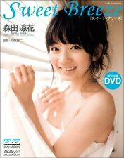 USED Sweet Breeze Morita Suzuka Photos (Sabra DVD Mook) Photo book