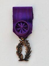 Ordre de Palmes Académiques, officier 1/2 taille 14x22 mm