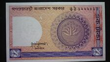 BANGLADESH 1 TAKA  BANKNOTE -  1982   -  CRISP UNCIRCULATED