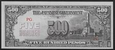 Philippines Japanese Invasion Money 500 Pesos 1940's PG Block