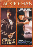 JACKIE CHAN DOUBLE FEATURE (CRIME STORY / THE PROTECTOR) (DVD)