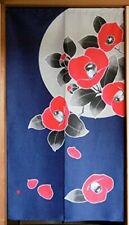 Noren Hanging curtain Japanese Flower Flag Camellia 85X 150cm Made in japan