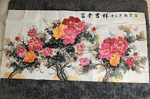 Massive Original Hand-painted Chinese Traditional Ink Painting-Peony Flower.(25)