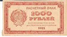 RUSSIA BANKNOTE 1000 P112b 1921 GVF-aEF