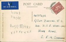 14668472. L/SGT Brooks F L. 144 D.C.E. Works. Hong Kong. S.E.A. Command   JD.726