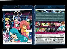 AKB0048: Season One Complete Collection (Brand New 2-Disc Blu-ray Set, 2013)