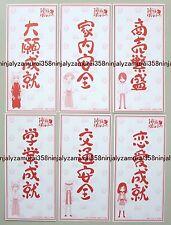 Kamisama Kiss Hajimemashita bookmark set of 6 ofuda promo anime official