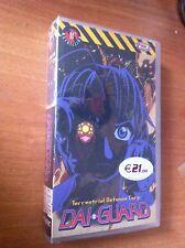 DAI GUARD Vol 11 VHS SIGILLATA DYNAMIC ITALIA NUOVA