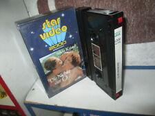 Video 2000 - Die Nichte der O - STAR VIDEO GLASBOX