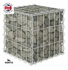 More details for gabion basket / cages retaining stone garden wall heavy duty 4m wire horto cube