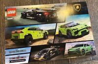 LEGO Speed Champions Lamborghini Urus ST-X & Huracan Super Trofeo EVO NEW in BOX