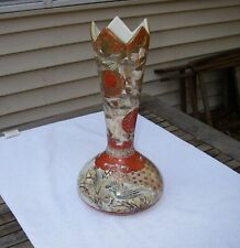 Fine Large KUTANI Japanese Porcelain VASE-Bird Decoration-Well Marked-NR