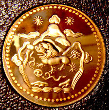 1947 5 SHO TIBET COPPER PROOF  RARE AUTHORISED BY THE DALAI LAMA