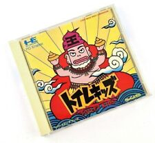Toilet Kids Reg Card Nec Pc Engine System Japan