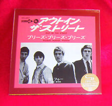 The Who Out In The Street / Please Please 7 Inch SHM MINI LP CD JAPAN UICY-78496