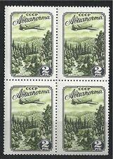 SOWJETUNION USSR 1955 BLOCK OF 4 MiNr: 1749 A ** MNH FLUGPOST AVIA AIR MAIL