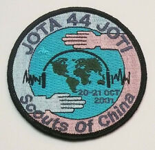 2001 SCOUTS OF CHINA (TAIWAN) - Jamboree On the Air & Internet JOTA Scout Patch
