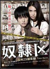 "Hongo Kanata ""Tokyo Slaves"" Akimoto Sayaka Japa Drama HK Version Region 3 DVD"