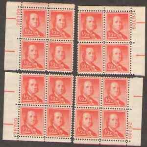 US. 1030. 1/2c. Benjamin Franklin, 4 Matched Position PB4 #26709. MNH. 1958