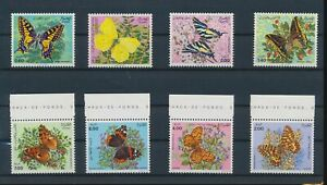 LO44730 Algeria insects bugs flora butterflies fine lot MNH