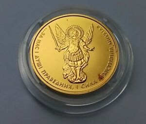 Ukraine 2 UAH 2016 Archangel Michael 1/10 Oz 999 Pure Gold Bullion coin UNC