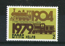 GREECE 1979 2d STEAM AND DIESEL LOCOMOTIVE COMMEMORATIVE STAMP MNH
