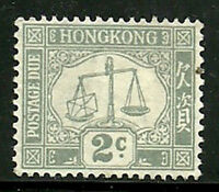 Album Treasures Hong Kong Scott # J6  2c Postage Due Mint H