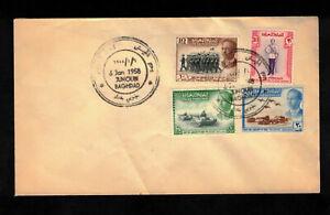 Iraq Postage - Tag der Armee Mischfrankatur - 1958 Baghdad Stempel