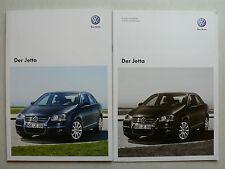 Prospekt Volkswagen VW Jetta, 6.2008, 56 Seiten + Daten-/Ausstattungsliste
