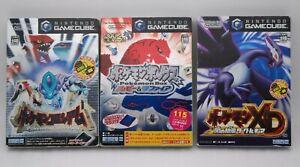 GameCube Pokémon Colosseum Pokemon Box & XD Dark Lugia 3Games Japan import GC