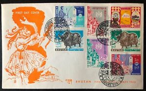 Bhutan #582-585 on First Day Cover