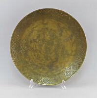 99839101 Messing-Teller Probabilmente Cina Flachreliefbild