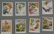 PR China 1979 T43 The journey to the west MNH  SC#1547-54