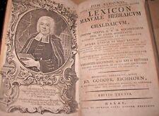 1793 Lexicon Manuale Hebraicum. Hebrew Latin ARABIC Jewish Book Johanis Simonis,
