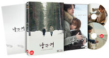 A Man And A Woman (Korean, 2016, DVD) Slip Case / Do-yeon Jeon, Yoo Gong