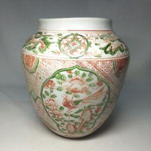 D1994: Chinese colored porcelain ware biggish vase of GOSU-AKAE style
