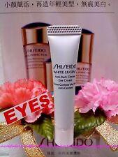*Shiseido* White Lucent  Anti-Dark Circles Eye Cream (5ml/0.17oz)  FREE POST!