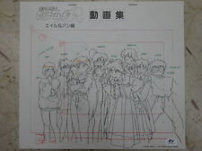 SAILOR MOON ANIME CEL ART BOOK SKETCHBOOK TOEI SETTEI SAILORMOON ART GENGA JAPAN