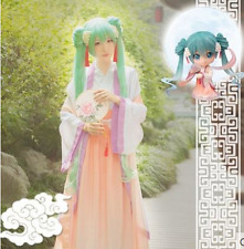 Hatsune Miku Cosplay VOCALOID Anime the Mid-Autumn Festival Polyester Costume @1