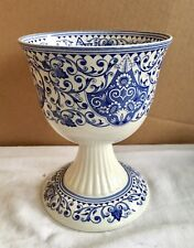 New listing Spode Judaic Collection Wedding Cup F2007