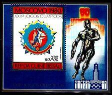 SELLOS OLIMPIADAS DE VERANO GUINEA BISSA 1980 HB 25 MOSCU 80.