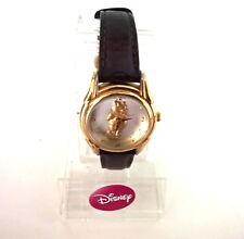 VTG POOH GOLD CENTER - MADE EXCLUSIVELY FOR DISNEY STORE #DS 1217 HTF