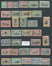 BELGIAN CONGO FRESH LOOKING MINT HINGED COLLECTION NICE!