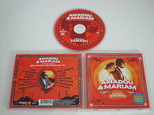 AMADOU & MARIAM/DIMANCHE A BAMAKO(ALL OTHER 825646-2260-2 (3)) CD ALBUM