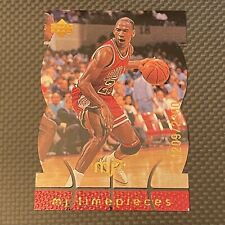 1998 UD MJX MICHAEL JORDAN MJ TIMEPIECES CHICAGO BULLS BRONZE #7 1209/2300