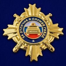 "Russian AWARD BADGE - ""For excellence in service in Russian Traffic police"""