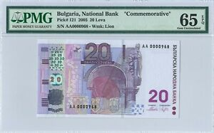"Bulgaria 20 Leva P121 2005 PMG65EPQ low number AA0000968 ""Commemorative"" Hybrid"