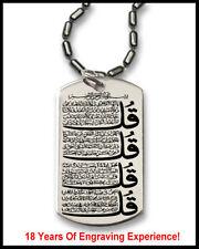 4 Qul Islamic Muslim Pendant Necklace Charm Dog Tag 4 Qul Pendant