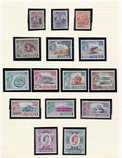Cyprus. 1960. SG 188-202, 2m to £1. Fine mounted mint.
